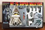 希少 タカトク VF-1S スーパーバルキリー 超時空要塞 マクロス 1/55 完全変形 タカトクトイス 1985 VF-1S Super Valkyrie