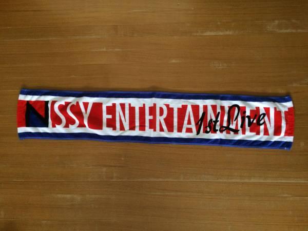 【Nissy Entertainment 1st LIVEグッズ】Hey, baby all my lifeなマフラータオル AAA西島隆弘
