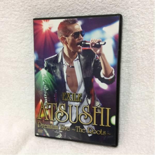 Exile ATSUSHI Premium Live The Roots DVD ライブグッズの画像