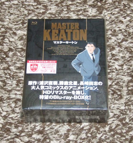新品 MASTERキートン(マスターキートン) Blu-ray BOX