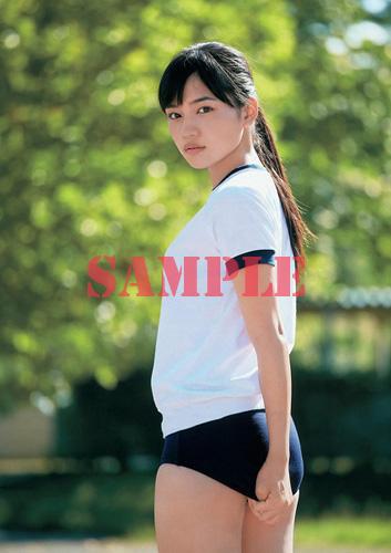 川口春奈 L判(89×127mm)写真~2L判変更可 ブルマー体操服