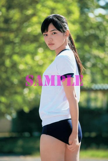 川口春奈 KG判(102×152mm)写真 ブルマー体操服