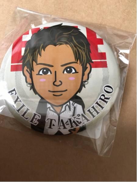オンラインガチャカレンダーEXILE TAKAHIROくん缶バッジ
