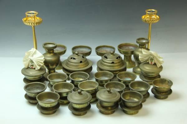 真鍮製密教法具26点 六器 飯器 華瓶 燭台 火舎香炉 A220