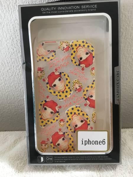 運命のように君を愛している■iPhone6ケース チャン・ヒョク
