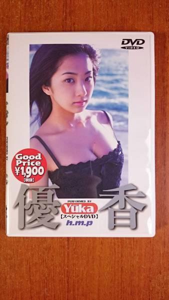 ◆◇優香 「Yuka」 DVD◇◆