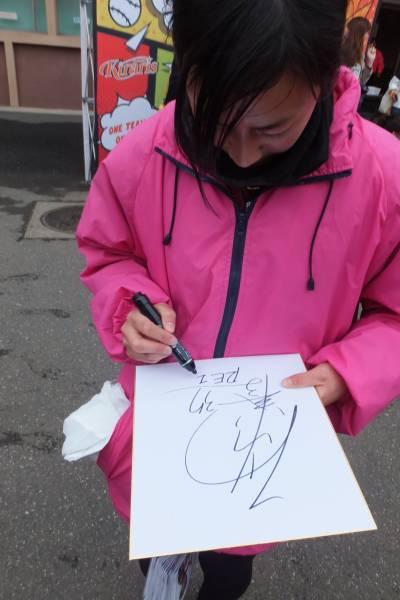 <女子プロ野球> レイア  西山小春選手 直筆サイン色紙&証拠生写真3枚