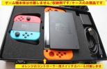 ケースのみ商品/任天堂 スイッチ Nintendo Switch まるごと収納バック キャリングケース
