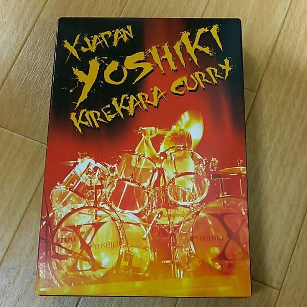 yoshiki レトルトカレー ライブグッズの画像