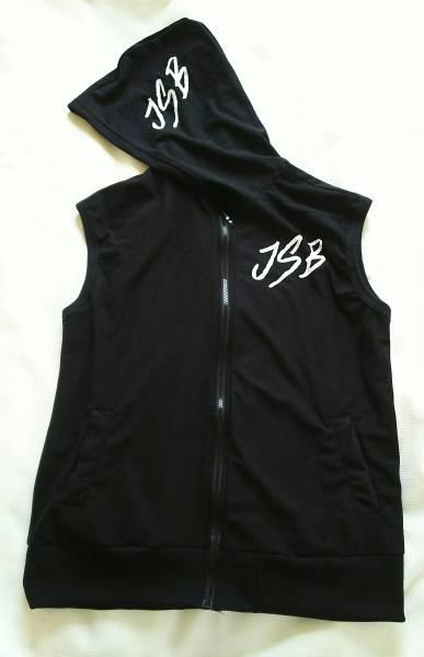 【非売品】三代目J Soul Brothers ノースリーブス パーカー JSB 黒 ブラック EXILE 未使用品 即決 ラスト1点