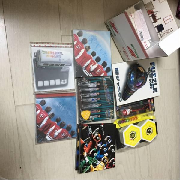 関ジャニ∞ グッズ DVD シングル アルバム 初回限定盤 送料無料