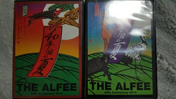 THE ALFEE 40年目の夏 DVDパンフレット シャツ タオル グッズ
