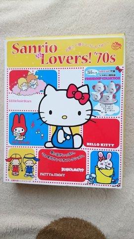 Sanrio Lovers! '70s 美品 キティ キキララ マイメロディ パティ&ジミィ サンリオ グッズの画像