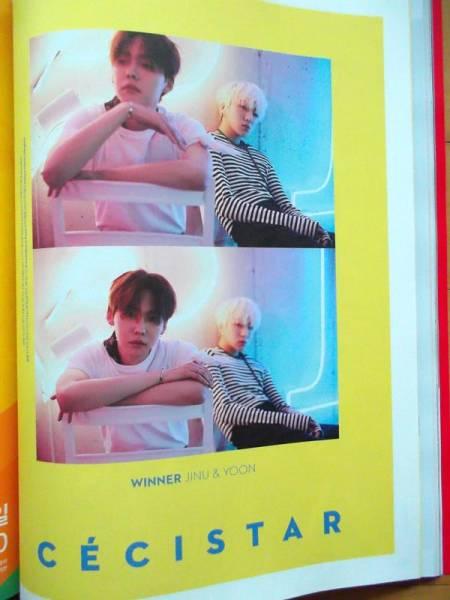 [WINNER ジヌ & スンユン ] 韓国雑誌切り抜き12P.(A)/2017年5月 ライブグッズの画像
