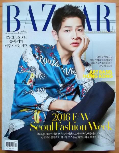 [ソン・ジュンギ]韓国雑誌[BAZZAR]1冊-表紙+特集30P等/2016年5月号