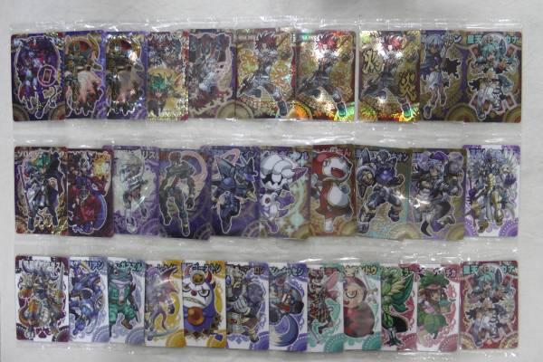 神羅万象チョコカード 九邪戦乱の章 1弾 コンプ 全31種+1 32枚 神羅万象 九邪 フルコンプ