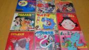 ジャンク アニメ主題歌レコード EP盤9種類 サザエさん他