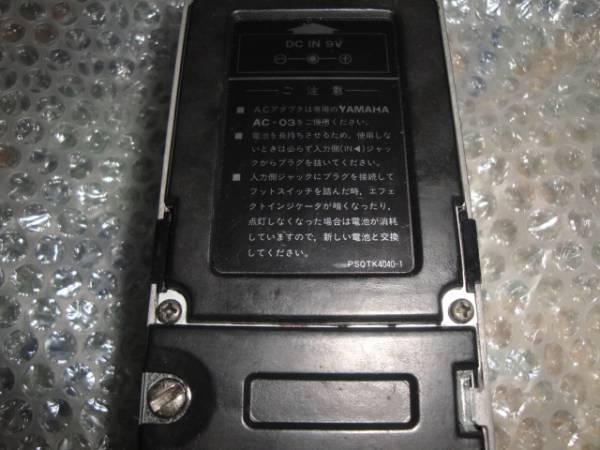 ★YAMAHA CH-10MⅡ BBD素子 アナログコーラス ACアダプター付