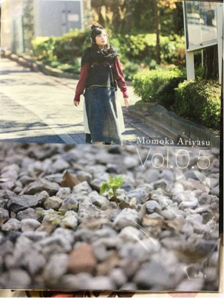 【未開封】有安杏果『ココロノセンリツ ~Feel a heartbeat ~ Vol.0.5』OFFICIAL LIVE PAMPHLE