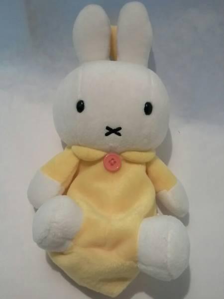 【Miffy】ミッフィー ぬいぐるみポーチ グッズの画像