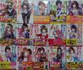 富士見ファンタジア文庫 冴えない彼女の育てかた 全初版 全15巻セット! 特典付!