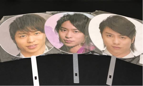 未使用 嵐 櫻井翔 2008~2009 うちわ 3点セット