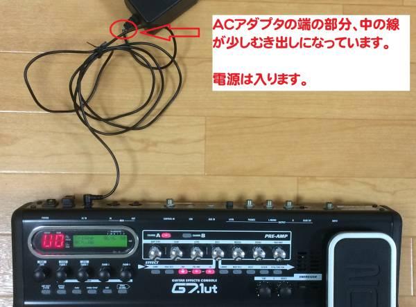【送料無料】G7.1ut ZOOM マルチエフェクター ケース付