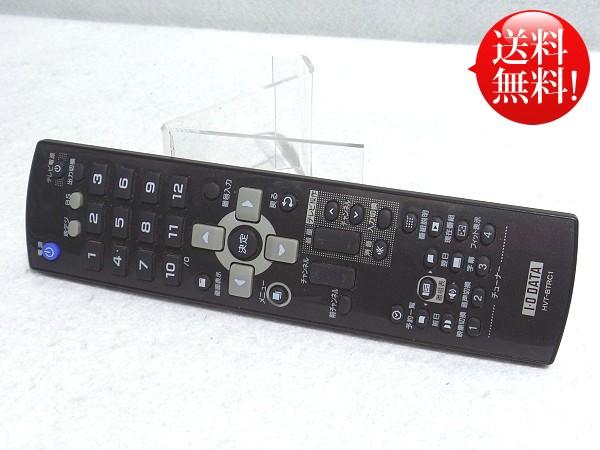 ★送料無料★IODATA HVT-BTRC1 リモコン HVT-BT200 用_画像1