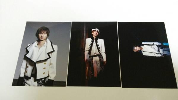 ミュージカル ロミオ&ジュリエット 2013 写真 ロミオ 古川雄大