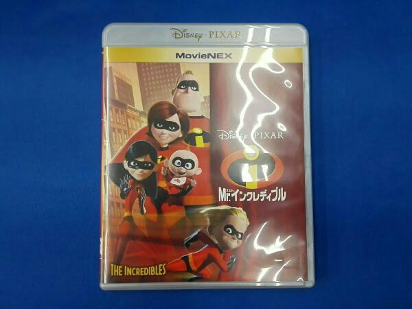 Mr.インクレディブル MovieNEX(Blu-ray Disc) ディズニーグッズの画像