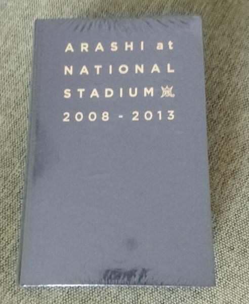 嵐 ARASHI at National Stadium 国立競技場 写真集 ハワイ 公式グッズ コンサートグッズの画像