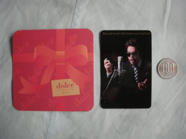 鈴木雅之 オリジナルコースター & カード