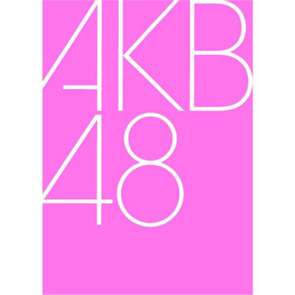 AKB48 48th シングル 「願いごとの持ち腐れ」 全国握手会 参加券 握手券 10枚 【送料無料】