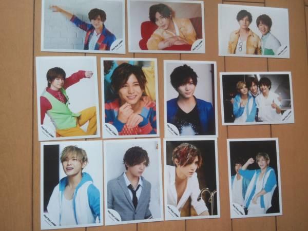 山田涼介 公式写真 11枚セット