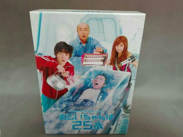 おじいちゃんは25歳 DVD-BOX 藤原竜也 グッズの画像
