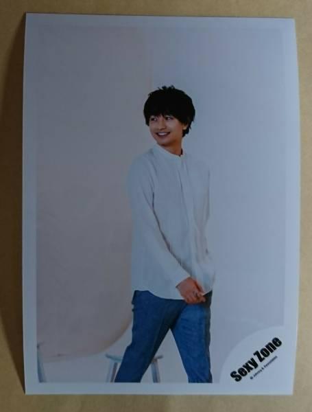 Sexy Zone 17春 ☆中島健人☆コンサート パンフ&グッズ撮影オフショット 写真14