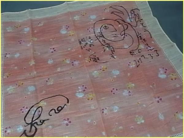 ★『湯を沸かすほどの熱い愛』撮影使用 宮沢りえさんと杉咲花さんの直筆サイン入り ハンカチ ★