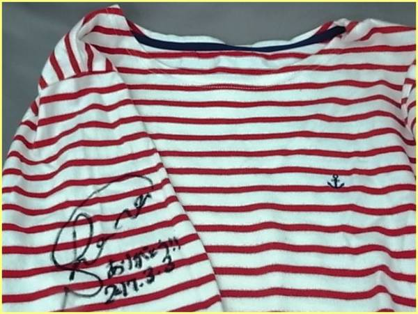 『湯を沸かすほどの熱い愛』 杉崎花さんの直筆サイン入り 白/赤ボーダーロングTシャツ