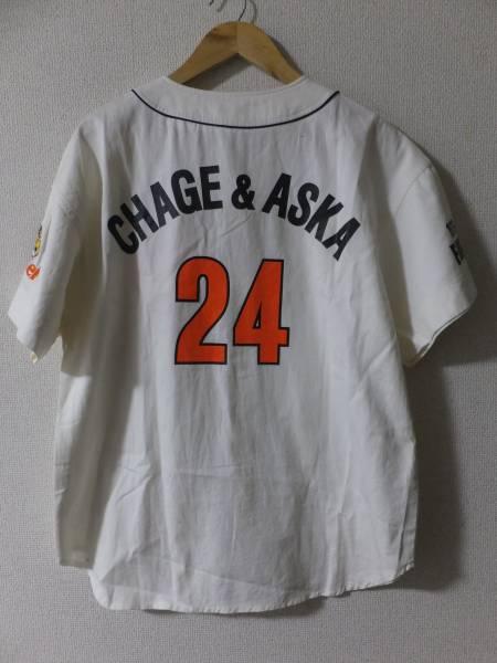 チャゲ&飛鳥 CHAGE&ASKA 福岡ダイエーホークス ユニフォーム 1999-2000年 福岡ドーム公演 コンサート