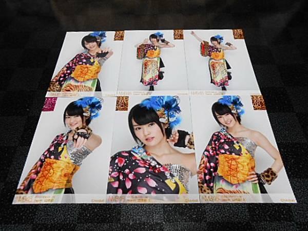 山本彩 生写真6枚 2013 March-sp HA!