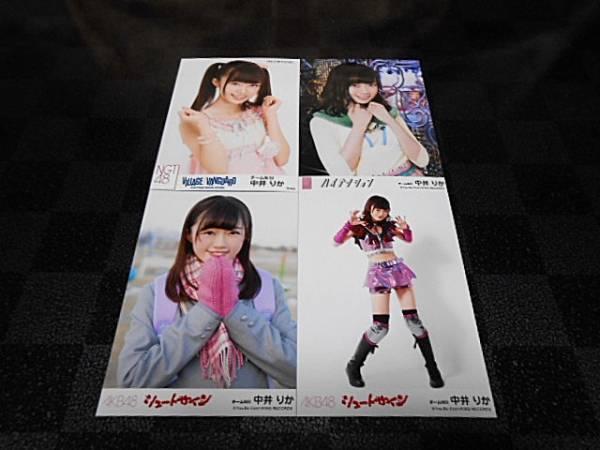 中井りか 生写真4枚 VILLAGE/VANGUARD シュートサイン
