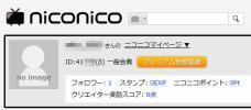Nico Nico анимация счет β 41000 номер шт.