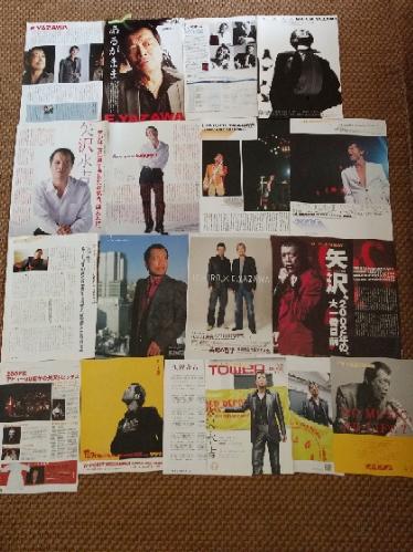 矢沢永吉 切り抜き **月刊風とロック 冊子1冊 送料150円