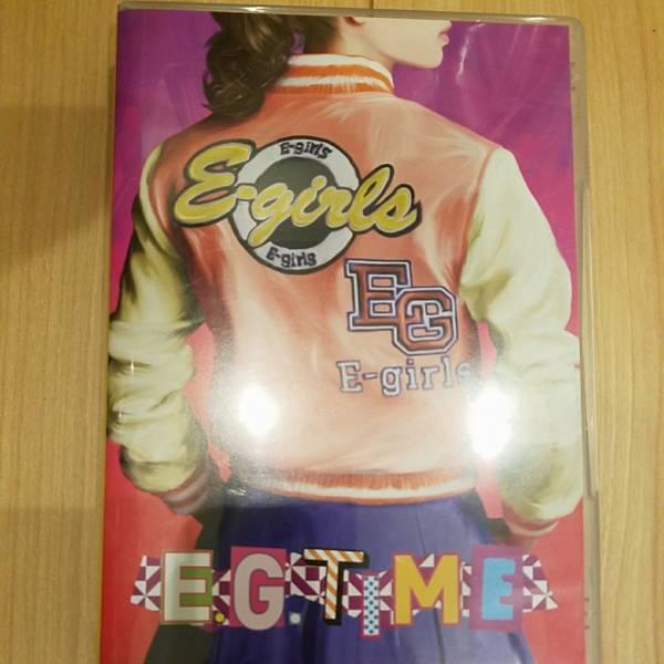 E.G.TIME e-girlsファンクラブ特典付き