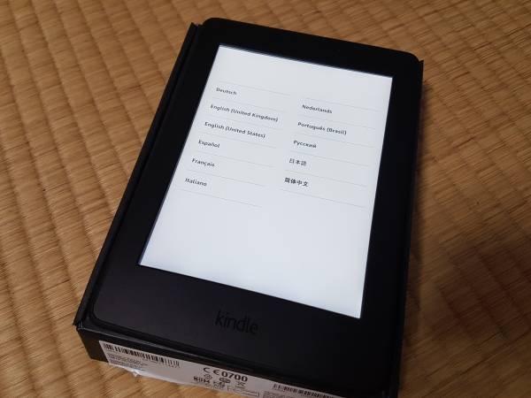 ◇◇中古美品Kindle Paperwhite 32GB マンガモデル Wi-Fi ブラック◇◇キャンペーン情報つきモデル