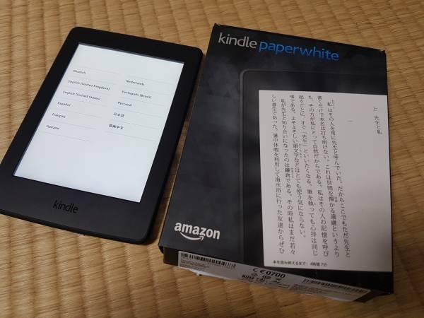 ◇◇中古美品Kindle Paperwhite 32GB マンガモデル Wi-Fi ブラック◇◇キャンペーン情報つきモデル_画像2