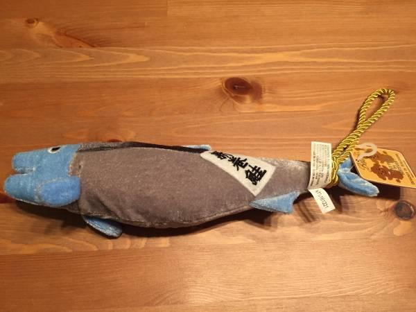 新巻鮭 ペット用品 潮騒 齋藤飛鳥