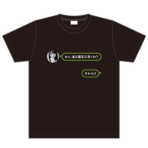 NGT48 清司麗菜 生誕記念Tシャツ&生写真セット 2017年4月度 新品未開封