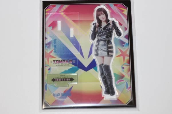 AKB48 山本 彩 NMB48 シュートサイン 豆腐プロレス ヴィレッジヴァンガード アクリルスタンド 新品