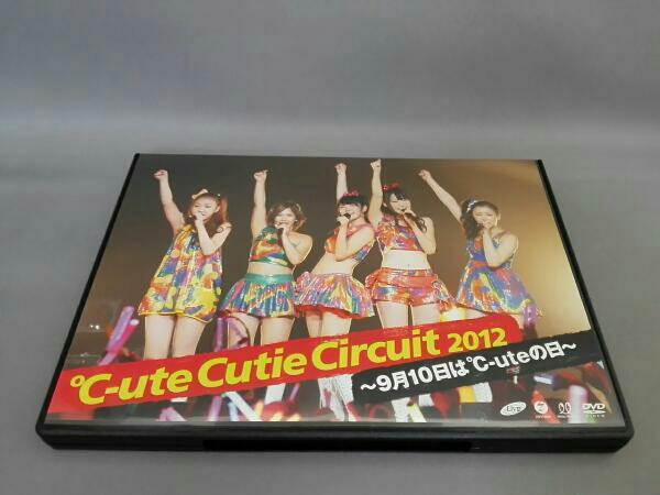 キュート℃-ute Cutie Circuit 2012~9月10日は℃-uteの日 ライブグッズの画像